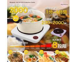 MIYAMOTO 2000W smart Induction cooker Purple - ALP-DC100