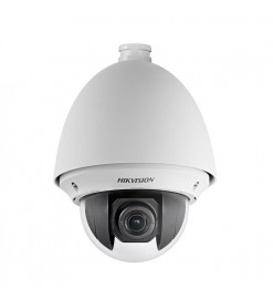 Hikvision 2 MP Turbo 4-Inch Speed Dome - DS-2AE4225T-A