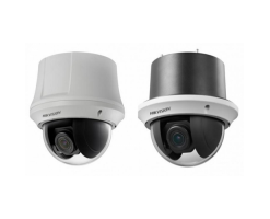 Hikvision 2 MP Turbo 4-Inch Speed Dome - DS-2AE4225T-D3