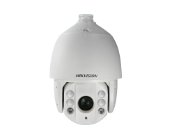 Hikvision 2 MP IR Turbo 7-Inch Speed Dome - DS-2AE7225TI-A