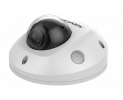 Hikvision 2 MP IR Fixed Mini Dome Network Camera - DS-2CD2523G0-IWSHK
