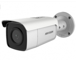 Hikvision 2 MP IR Fixed Bullet Network Camera - DS-2CD2T26G1-2IHK