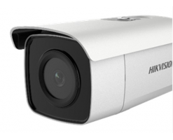 Hikvision 2 MP IR Fixed Bullet Network Camera - DS-2CD2T26G1-4IHK