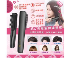 Dr.X Wireless Negative Ion Charging Straightening Comb