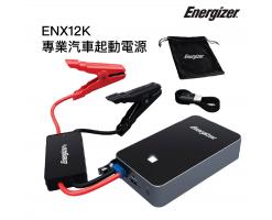 Energizer Professional car starter power 11100mAh Jump Starter Black - ENX12K