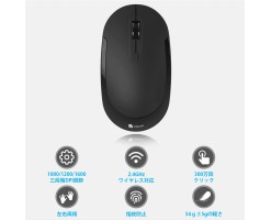 IClever 2.4G wireless slim mouse (Mac and Win) - GMN41B