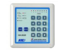 APO/AEI 8-zone, double-space anti-theft control box (split password keyboard control, built-in fire cow) - HA-263D-T