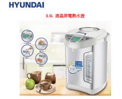 Hyundai  3.5L LCD screen electric kettle - HY-AP35