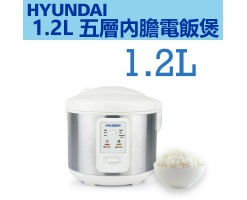 Hyundai Rice, gruel  1.2L five-layer liner Rice cooker - HY-DR12