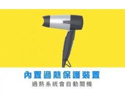 Hyundai Far infrared hair dryer - HY-HD101