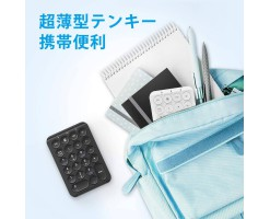 iClever Portable wireless 2.4G numeric keypad (White) - IC-KP09黑色/白色 2.4G