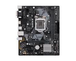 ASUS Intel LGA-1151 mATX motherboard - PRIME H310M-E R2.0