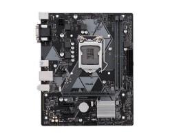 ASUS Prime 300 Series motherboard - PRIME H310M-K R2.0