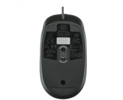 HP USB Optical Scroll Mouse - QY777AA