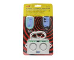 APO/AEI Infrared remote control, 2-zone small anti-theft device, and electric lock door trigger (access control elf) - RPS-303