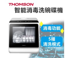 Thomson 5L Dishwasher/Installation-free Smart Disinfection Dishwasher - TM-DW10JM