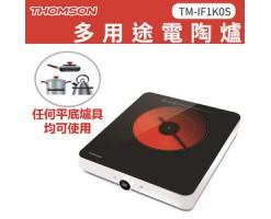 Thomson Tabletop electric ceramic stove - TM-IF1K0S
