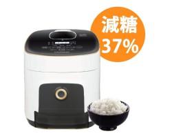 Thomson 4L healthy reduced sugar rice cooker - TM-IHR2004LS