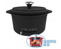 Thomson Multi-function Electric Aluminum Pan/Multi-purpose Cooking Die-cast Aluminum Pan Black - TM-MCM002