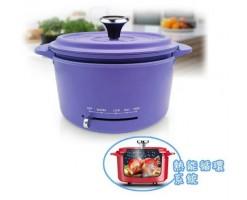 Thomson Multi-function Electric Aluminum Pan/Multi-purpose Cooking Die-cast Aluminum Pan Purple - TM-MCM002