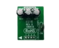 APO/AEI 20 seconds alarm voice message recording module - VM-272