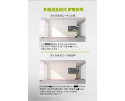 WORX WE086 tape measure / infrared electronic rangefinder (60m) - WE086