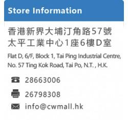 stroe information